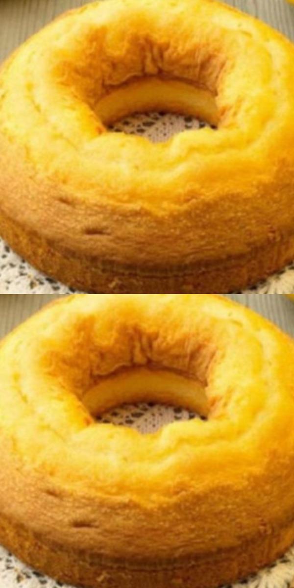 Лимонный пирог. Очень вкусный и легкий в приготовлении.